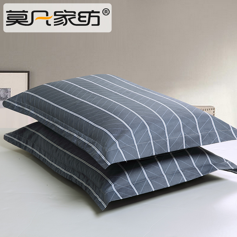 Не надо все домой спин противоклещевой хлопок пара наволочек подушка комплекты подушка крышка хлопок пара 48 74cm бесплатная доставка