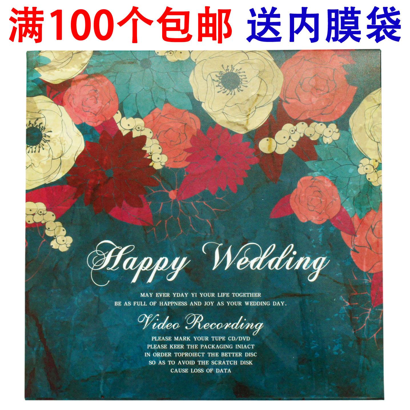 Мода творческий cd мешок коробка свадьба свадьба тень этаж CD cd мешок выйти замуж DVD cd пакет бумажный мешок
