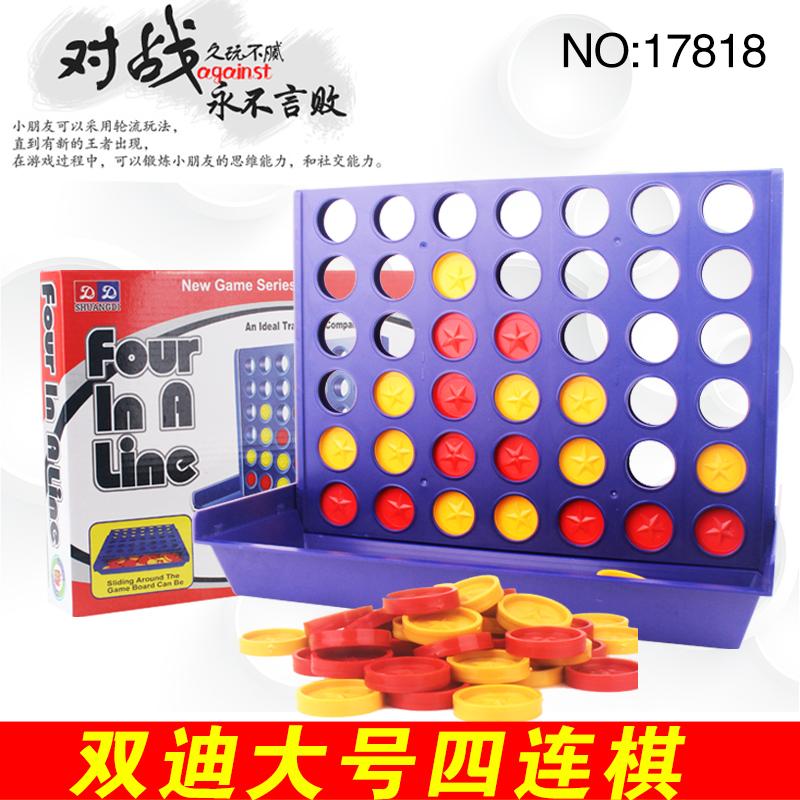 Китайские шашки / Нарды Артикул 44391588725