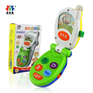 Baylor Health 0 3 years old baby clamshell music phone baby educational toys small phone 8807 7