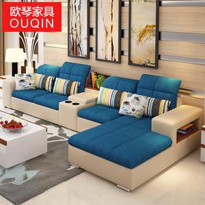 欧琴家具 现代小户型布艺沙发组合 简约客厅转角可拆洗皮布沙发