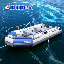 Hider Sea Guardrail rubber dinghy thickened inflatable boat aluminum alloy 3-4 people kayak fishing boat charge boat