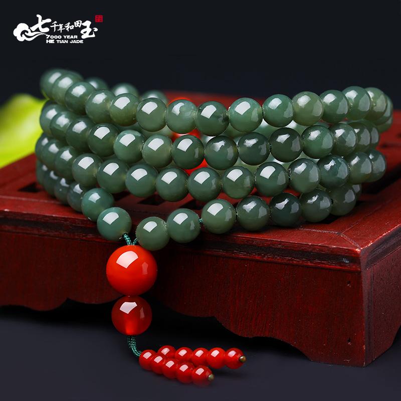 7000年和田玉青玉项链女款108颗佛珠手链念珠玉石圆珠手串带证书