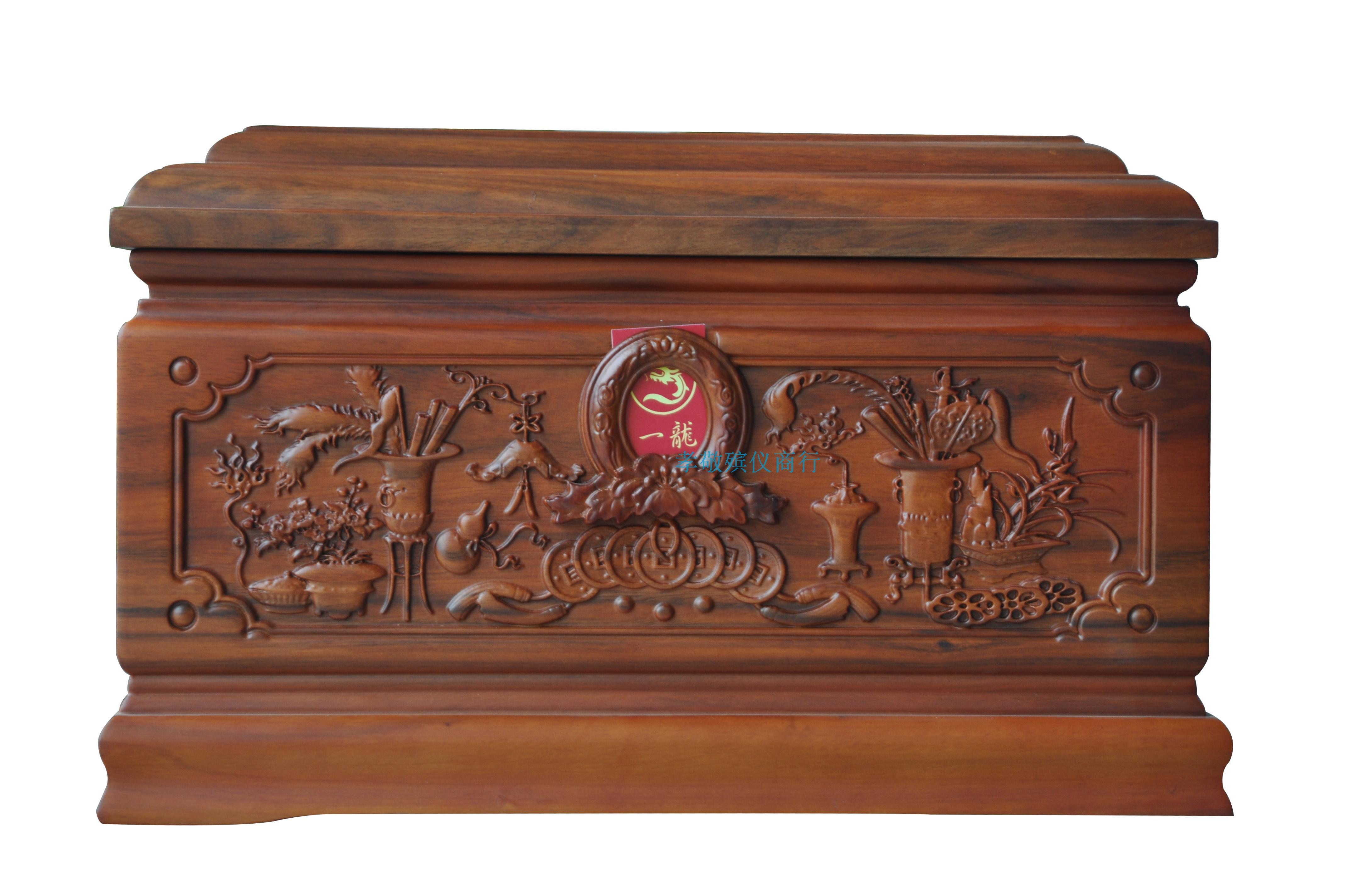 吉祥八宝,材质红花梨木骨灰盒,区号19木质防潮盒