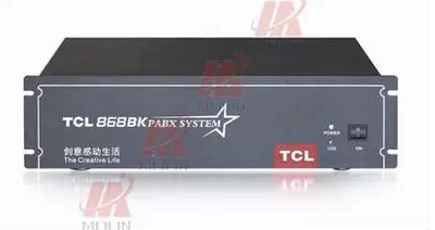 Genuine tcl-864bk group SPC telephone exchange 8 external line 64 extension 8 in 64 out