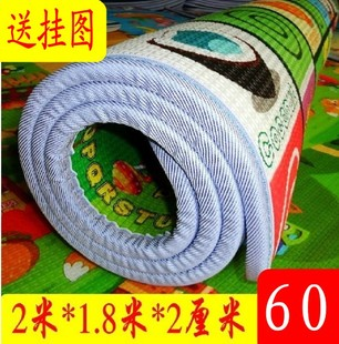 Infants and children baby crawling mat crawling mat blanket climb Korea foam mats blanket thicker 2cm3cm sided game