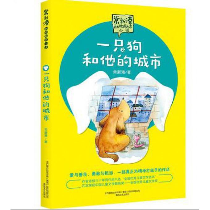 福彩3d字谜图谜总汇九 下载最新版本官方版说明
