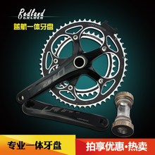 LANHANG blue boat high-end CNC road cycling one tooth plate 39 t/t 53 hollow axis highway crankset
