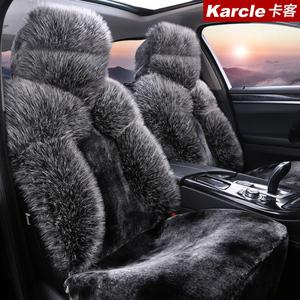 卡客汽车坐垫冬季毛...