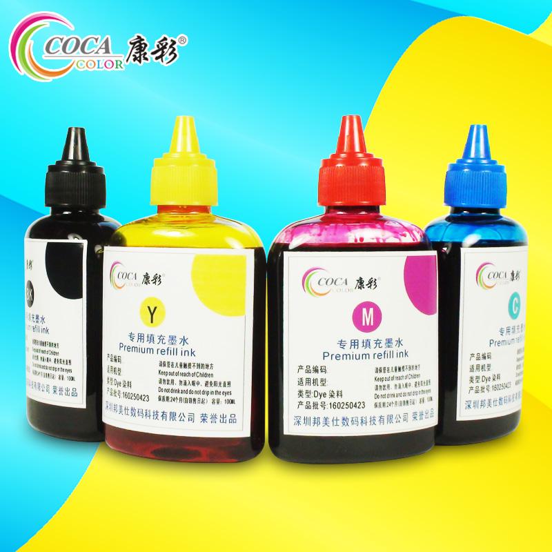 Кай Кан Оригинальный картридж принтера Canon IP2700 IP2702 MP230 MP240 чернила СНПЧ