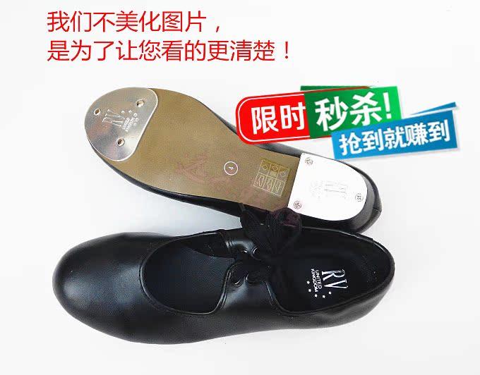 Подлинный удар протектор обувь ребенок модельа ребятишки танцы обувной , кожаная обувь бандаж толстая удар протектор танцы обувной