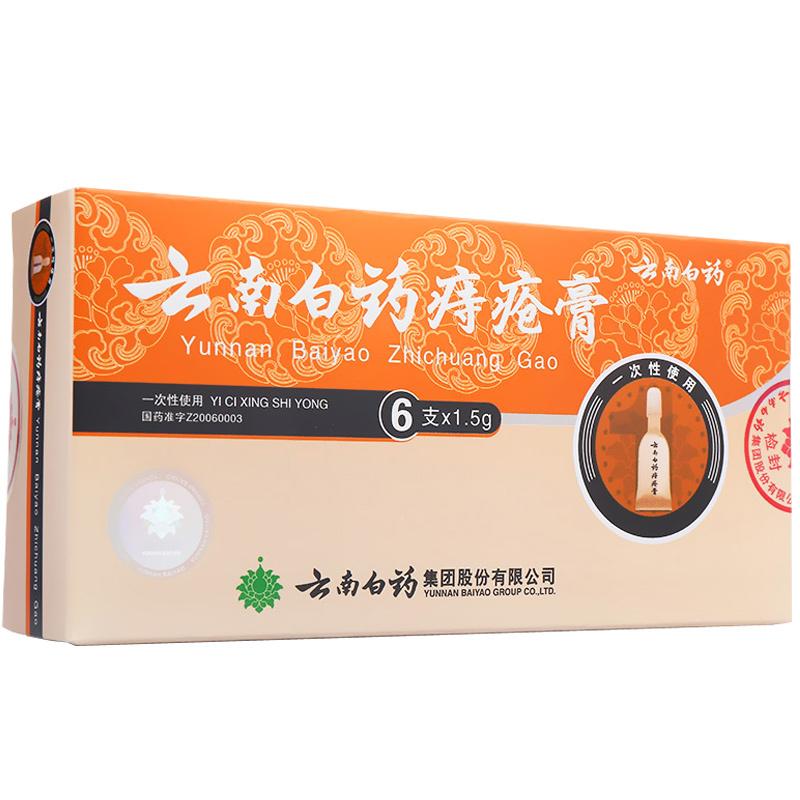 Юньнань белый медицина юньнань белый медицина геморрой крем 1.5g*6 филиал / коробка