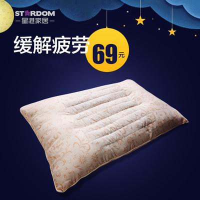 stardom网店地址介绍