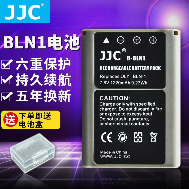 JJC марка BLN1 заумный лес - бас EM1/EM5/EP5 E-M1 PEN-F E-P5 E-M5II аккумулятор