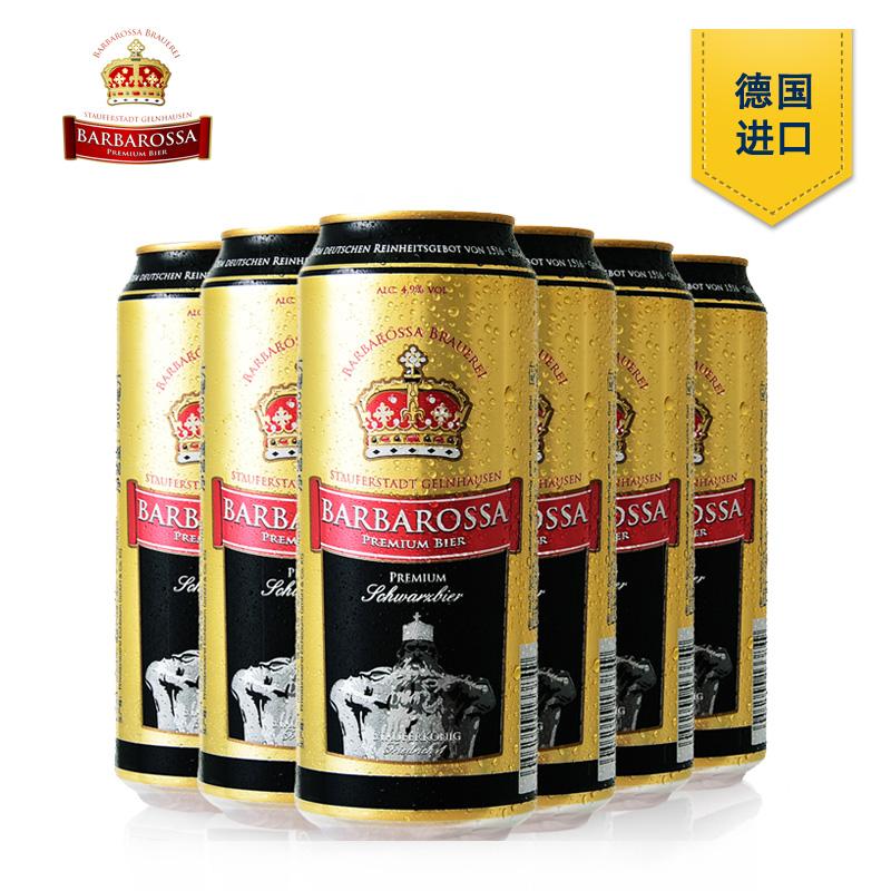 ~天貓超市~德國 凱爾特人黑啤啤酒6連包500ml^~6焦香濃鬱
