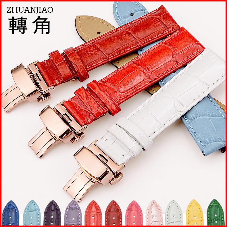 表帶女 代用浪琴表帶 西鐵城 歐米茄 天梭 美度 真皮手表帶12mm