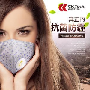 冬季防霧霾口罩透氣pm2.5一次性工業防塵防毒活性炭男士個性印花