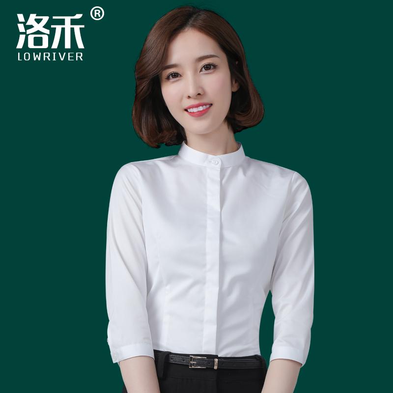 洛禾中袖衬衫女夏立领七分袖2018新款显瘦收腰工装职业装白色衬衣