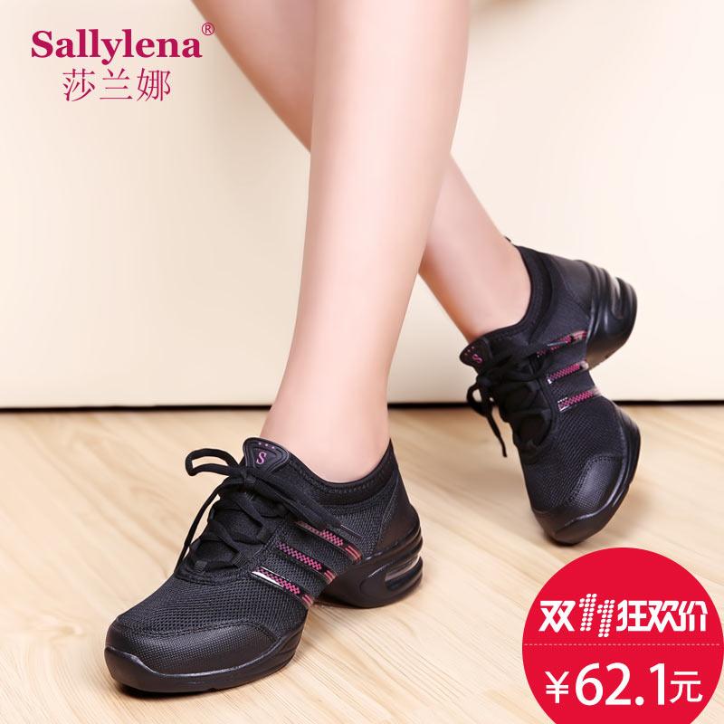 莎蘭娜跳舞鞋中跟 廣場舞蹈鞋女鞋軟底網麵透氣健身爵士鞋