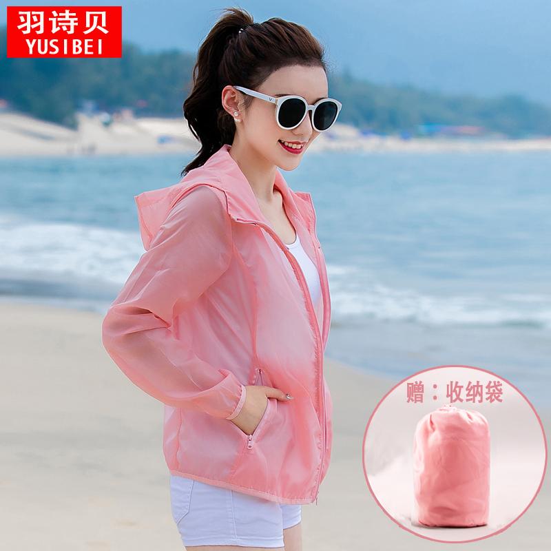 Солнцезащитный одежды женщина 2017 новый летний воздухопроницаемый корейский тонкий дикий закрытый краткое модель пальто песчаный пляж солнцезащитный крем женская одежда