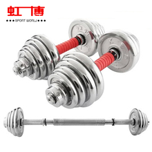 Pure iron foot heavy environmental protection electroplating dumbbell (40 kg / 50 kg/man hand bell machines bag mail