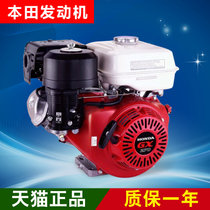 Original Honda GX270 Universal 9-horsepower Cardinals with 1 2 deceleration clutch gasoline engine