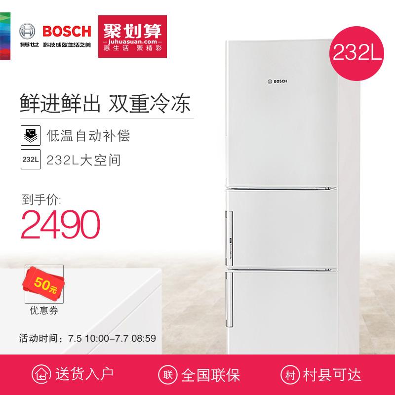 Bosch/ bosch BCD-232(KGD23111EW) 232L двойной холодный замораживать энергосбережение три сохранение холодильник
