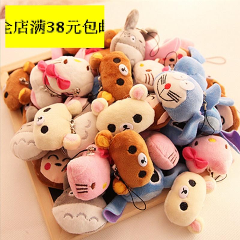 Интерактивные куклы Артикул 538153461157