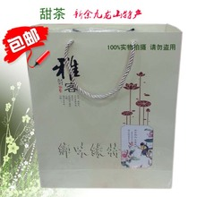 Package mail sweet tea jiangxi medicine speciality at the Kowloon hills sweet tea tea triple efficacy gift package mail of nine provinces