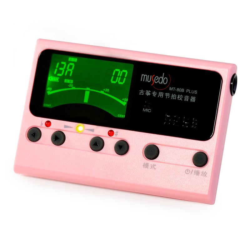 小天使厂妙事多古筝校音器MT-70B 80B 调音器 定音节拍器三合一