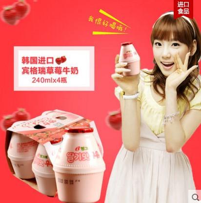 包邮韩国进口果味牛奶 宾格瑞草莓牛奶含乳饮料238ml*4瓶