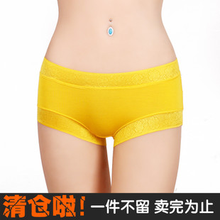 Clearance Ms. boxer underwear sexy underwear comfortable low waist slender bamboo 9444417181