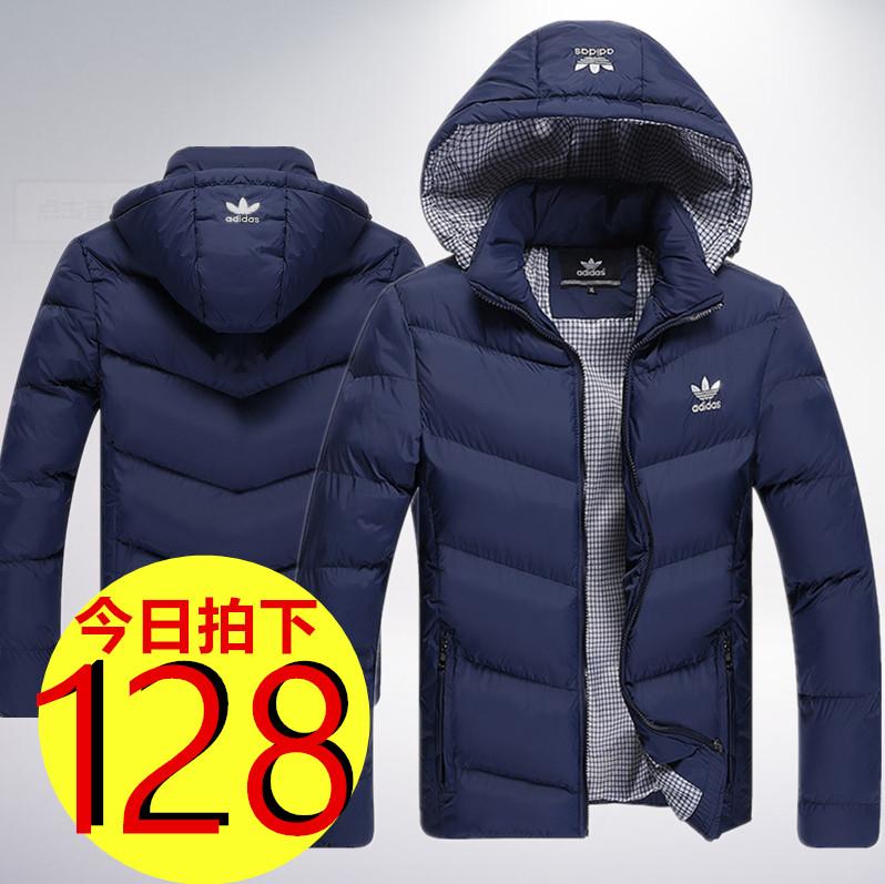 Зимняя куртка Мужская тонкий короткий корейской молодежи пуховик куртка мужчины XL вниз мягкий съемный Hat ЧАО