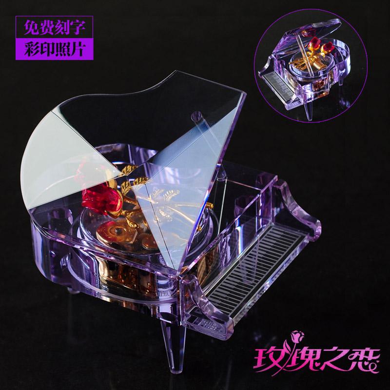 定制情人节礼品DIY玫瑰花水晶钢琴八音盒音乐盒女生生日礼物创意