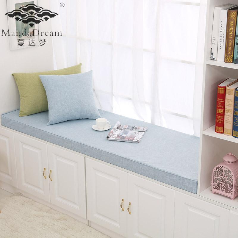 高檔亞麻純色飄窗墊定做陽台墊窗台墊訂製海綿墊子簡約