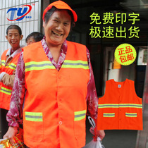 Saiver Sanitation Marquee reflective vest sanitation overalls reflective clothes horse clip cleaning workers Garden printing characters