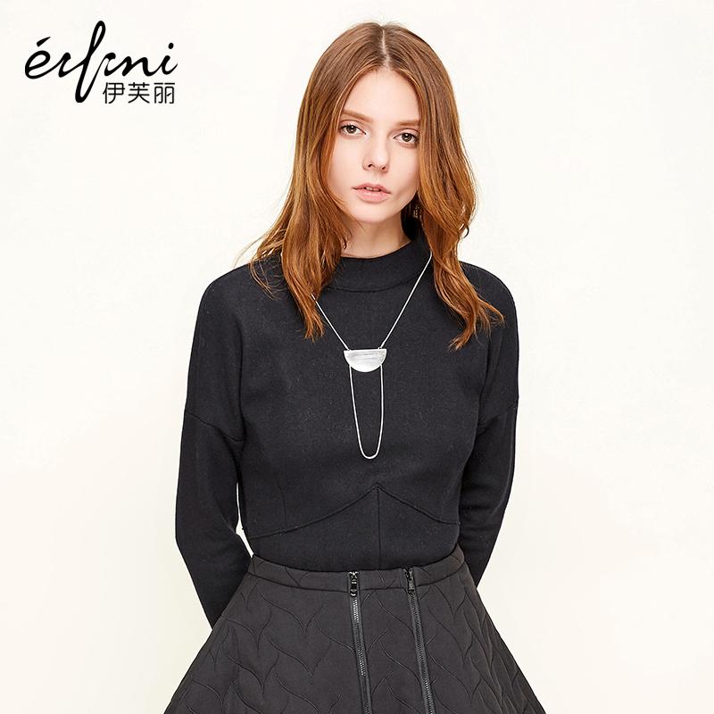 伊芙麗 圓領黑色上衣