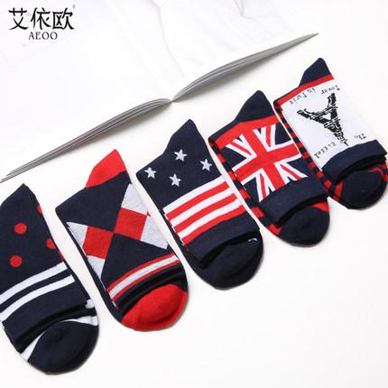 [买1送1]秋冬季新款男袜女士长袜中筒袜男人袜保暖情侣英伦棉袜子