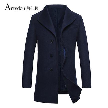阿仕顿 冬季中长款羊毛呢大衣