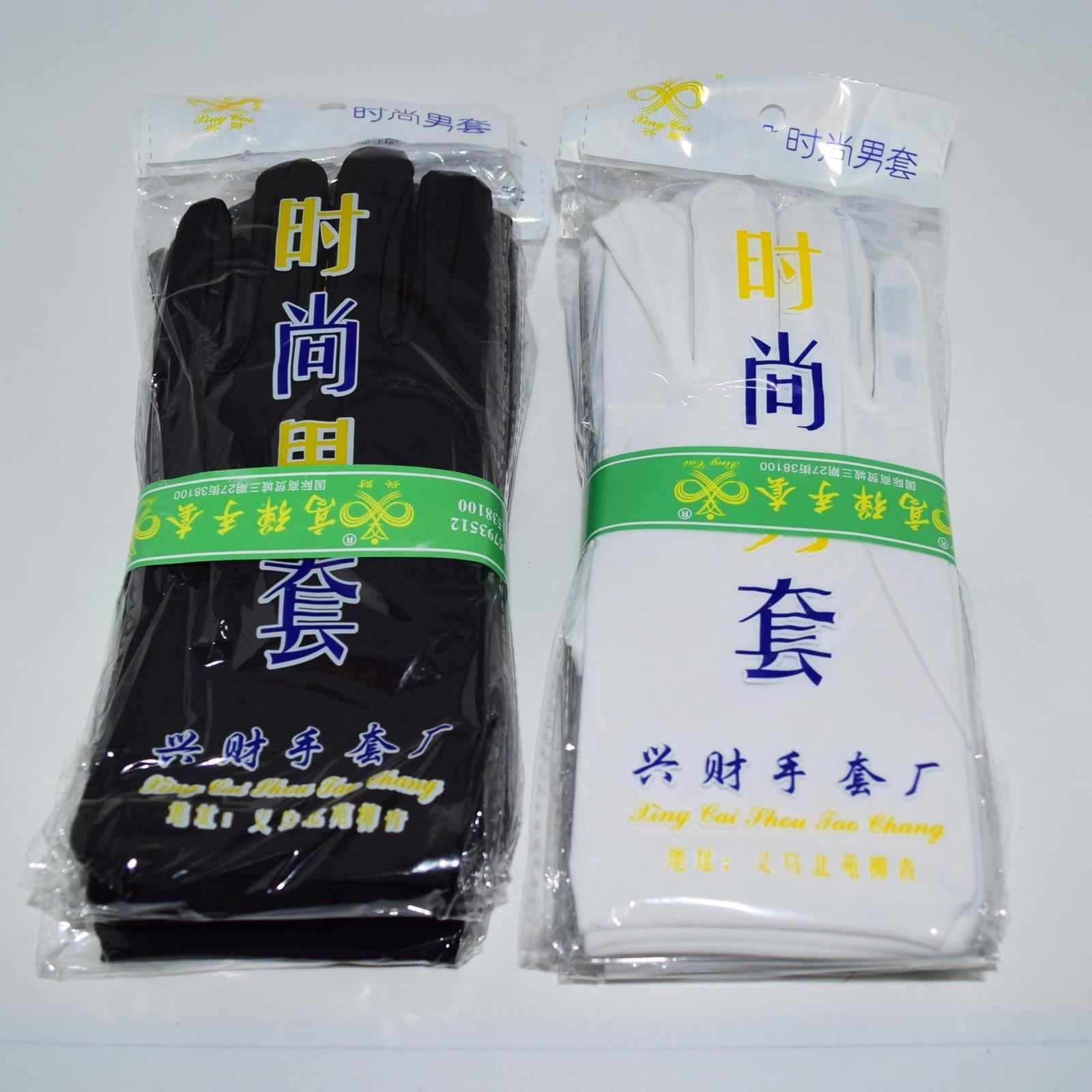 Финансовый Перчатка мужская мода набор полиуретана высокой упругой парад этикет безопасности перчатки ультра-тонких Перл ювелирные изделия Перчатки Перчатки