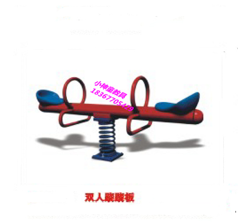 Direct selling childrens toys double four spring seesaw kindergarten fitness device community park amusement facilities