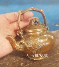 Народные ремесла > Традиционная китайская живопись куклы.