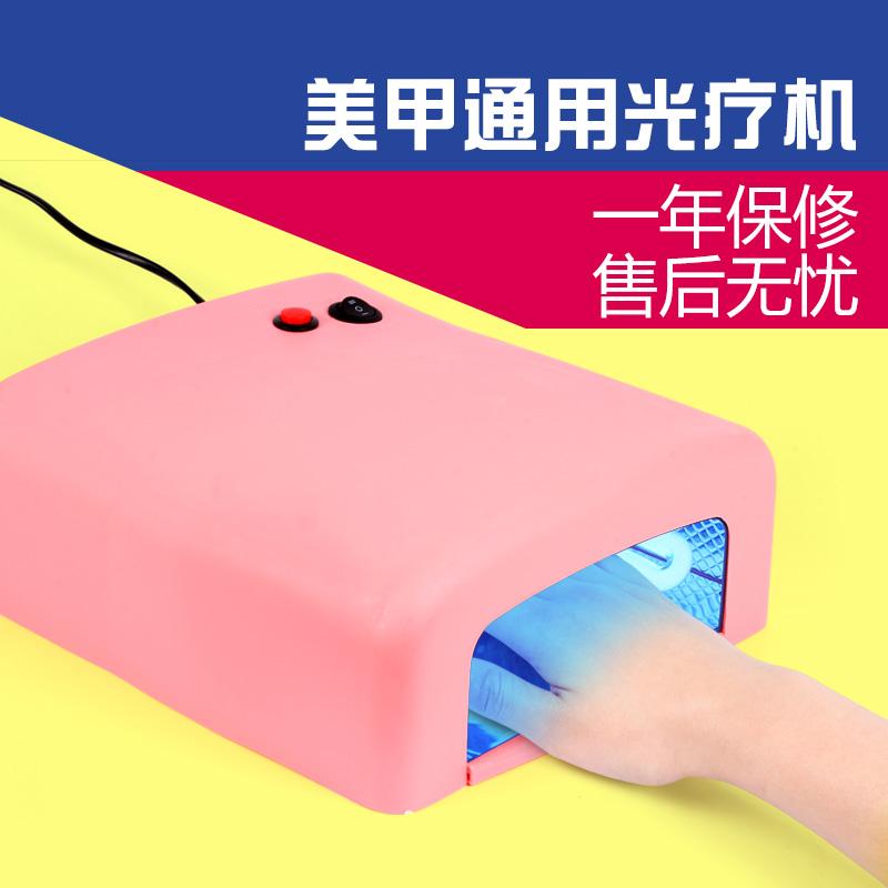 美甲工具光療燈芭比指甲油膠烤燈光療機烘幹機感應太陽燈套裝