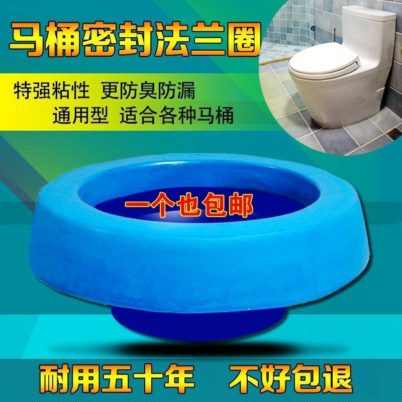 Туалет фланец круг nano анти вонючий перстнем общий сиденье туалет монтаж герметичный противо переполнение оружие