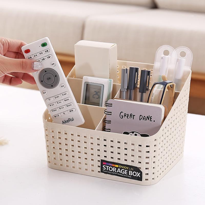 創意多格遙控器收納盒桌面化妝品儲物盒多功能客廳茶几塑料收納盒