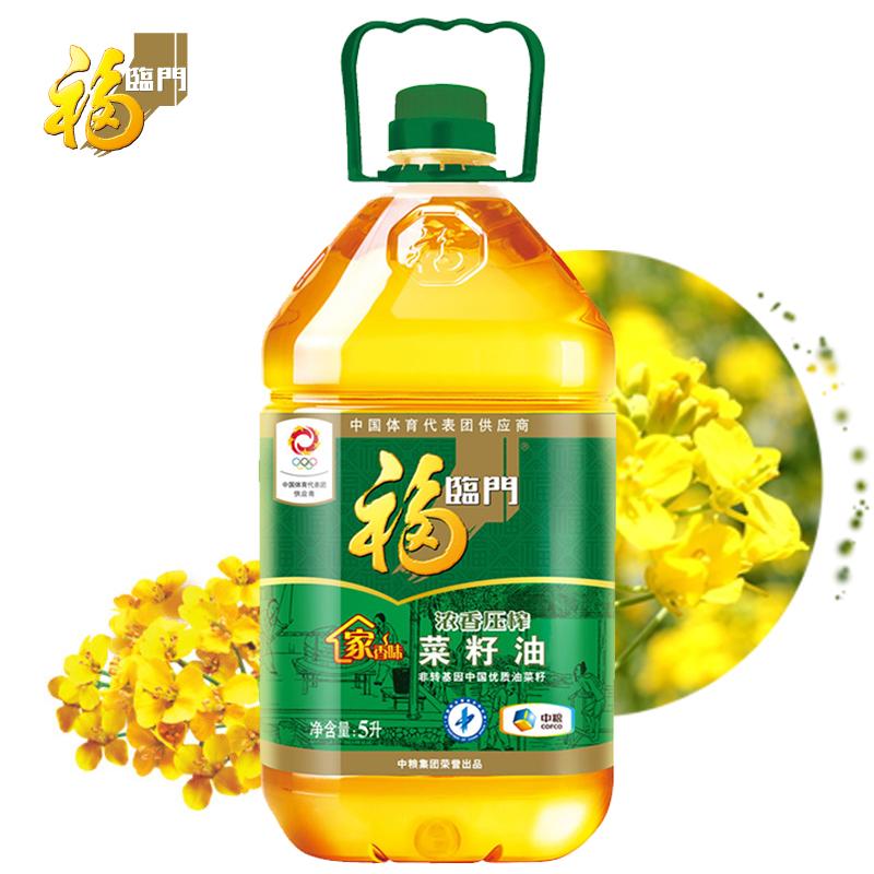 ~天貓超市~福臨門 家香味非轉基因壓榨菜籽油 5L 桶 健康食用油