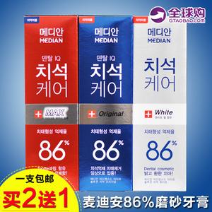 韓國進口麥迪安86成人磨砂牙膏美白強效去煙漬牙垢牙結石口臭去黃