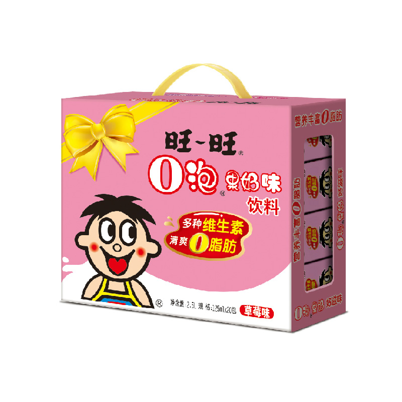 ~天貓超市~旺旺 O泡果奶 125ml^~20盒 草莓 裝0泡奶飲料