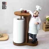 美式创意简约餐厅卷纸架厨师摆件店铺家居实用摆设立式厨房纸巾架