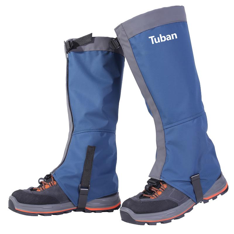 Tuban雪套戶外登山徒步沙漠防沙鞋套男款兒童滑雪防水護腿腳套女